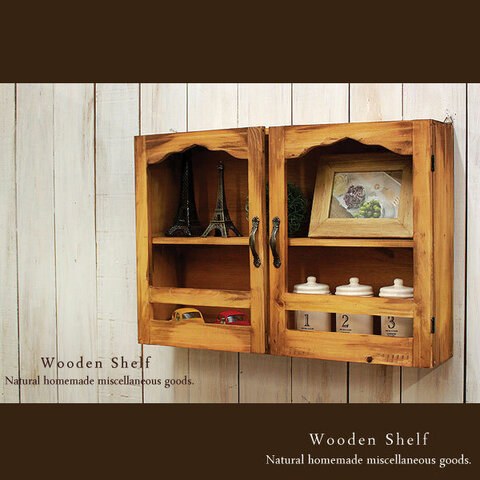 【送料無料】アンティーク風 扉付き シェルフ 木製 棚 ナチュラル