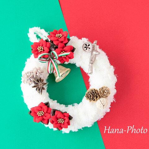 ふわふわ毛糸とポインセチアと木の実のクリスマスリース  リース台:15㎝ (360)