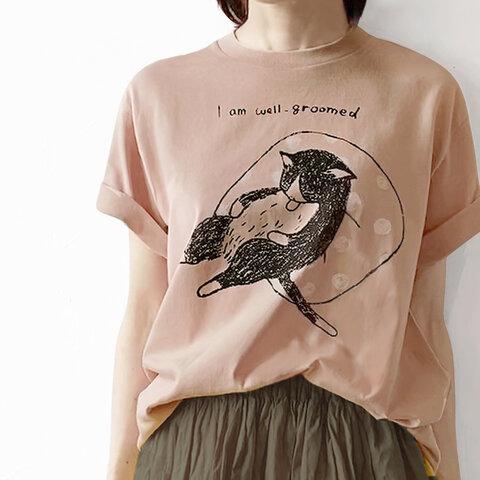 グルーミングねこのTシャツ(くすみピンク)