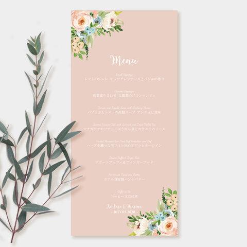 結婚式 メニュー表 ピンク シンプル ウェディング  シンプル 10部から menu0052