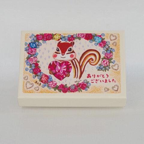 【くるみのクッキー】キラリ(ありがとうございました) 西光亭