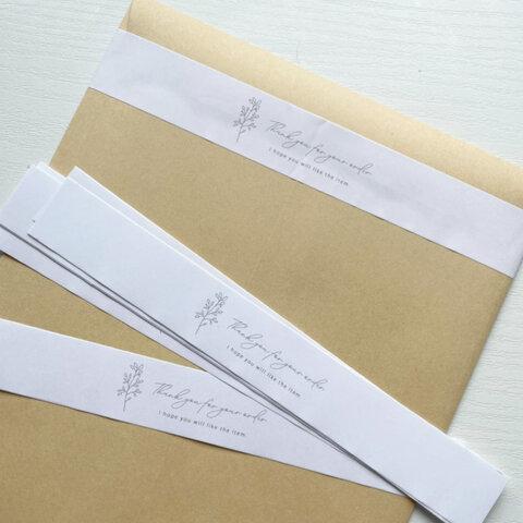 ロング封シール・封筒や箱の封におススメです♪