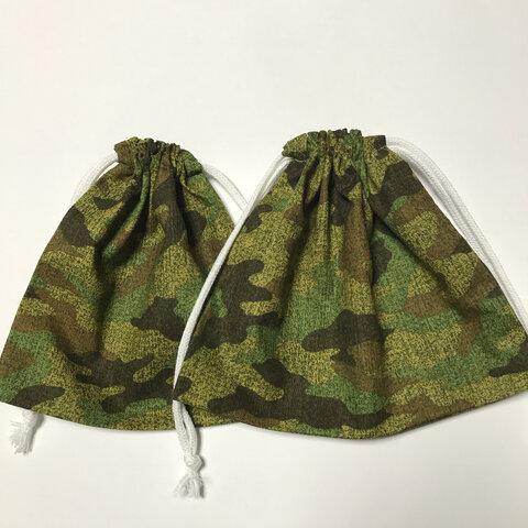 2枚セット!シンプルカモフラ柄の大きめ給食袋とコップ袋セット☆131