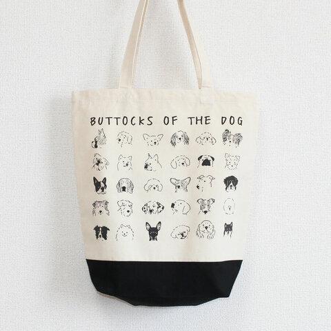 犬の尻トートバッグ