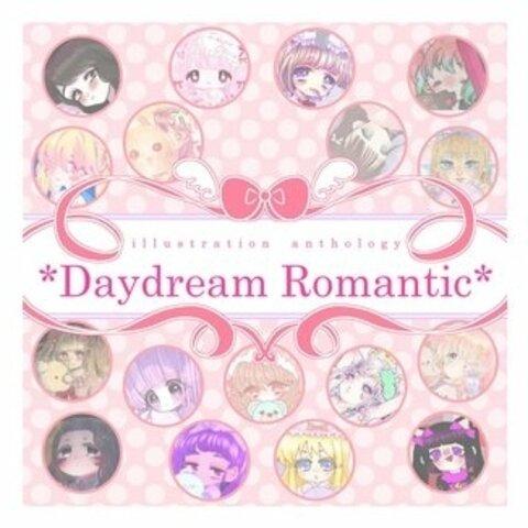 *Daydream Romantic*〜女の子×ぬいぐるみ×パジャマ〜合同イラスト本