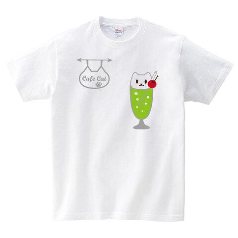 ねこカフェ+ねこクリームソーダTシャツホワイト ソーダカラー2色からお選び頂けます♪ 綿100%