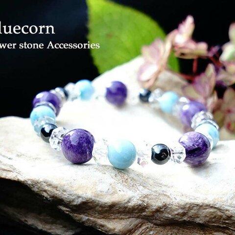 【世界3大ヒーリングストーンがひとつに】ラリマー・スギライト・チャロアイト 水晶 癒しのブレスレット 天然石