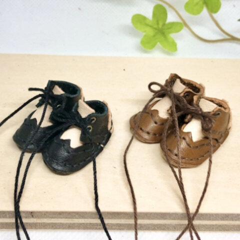 革細工  きゅうりブーツ 一足 miniature boots.