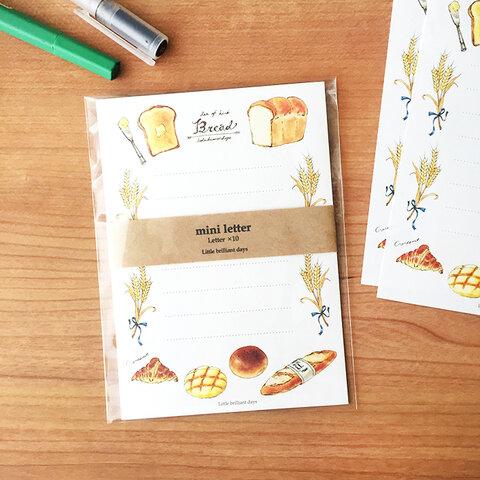 """Mini Letter """"Bread""""【秋のパンのミニレター*メモや一筆箋に】"""