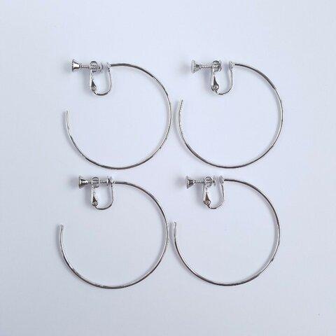 [4pcs] 韓国製 イヤリング金具 サークル シルバー