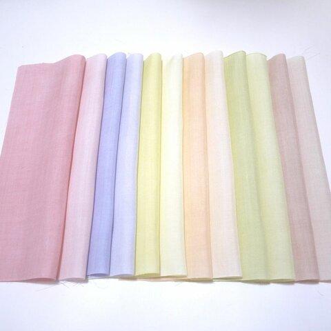 (D-1)正絹 胴裏 手染め12枚 はぎれセット マットタイプ つるし飾りや手芸に