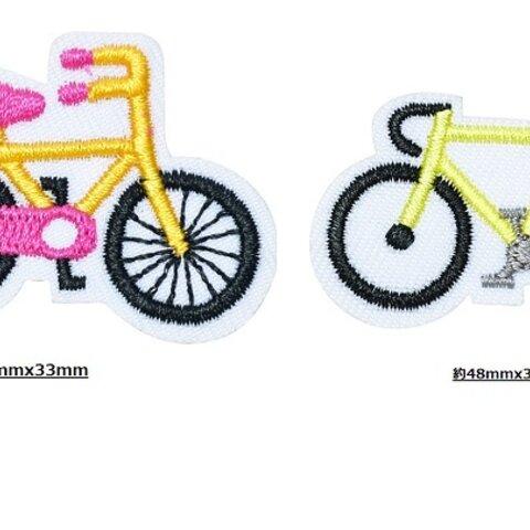 自転車 ワッペン アップリケ アイロン対応 2枚入り