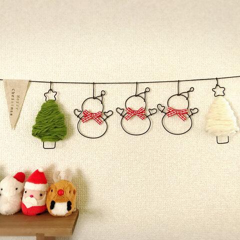 雪だるまのクリスマスガーランド