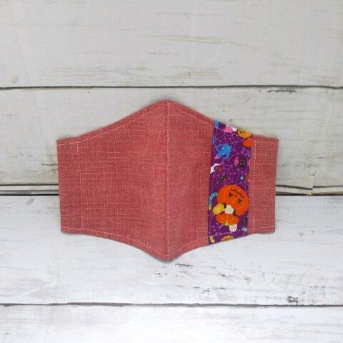 【サイズが選べる】ハロウィン柄ラインの立体布マスク(ピンク系カラー&パープルライン)