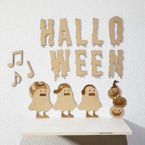 【まだ間に合う⭐】ハロウィン 飾り (2色) ウオールシェルフの世界 木製バナー かぼちゃ パンプキンゴースト ジャックオランタン こうもり ゴースト 棺桶 可愛いハロウィン ハロウィンパーティー