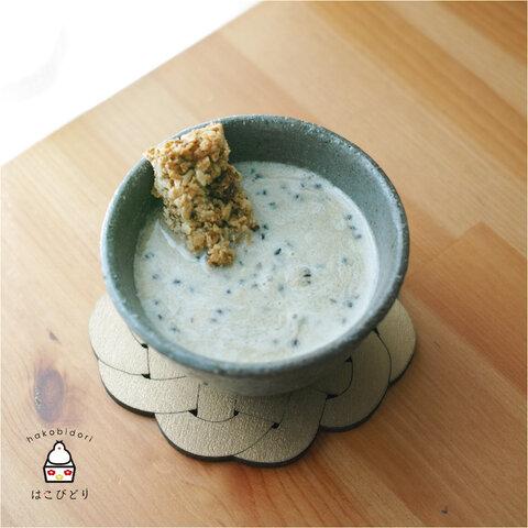 韓国の美肌習慣_20種の雑穀パウダー150g_送料無料