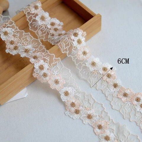 【1m】お花のレースリボン  ケミカルリボン 大人可愛い 繊細 綺麗 手芸 素材 刺繍 ベージュ②