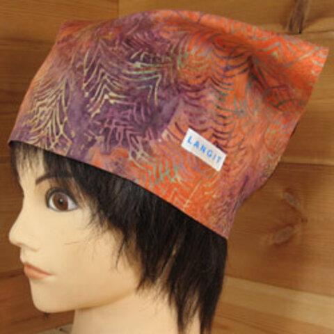 バティック 三角巾帽子 11 53cm~56cm