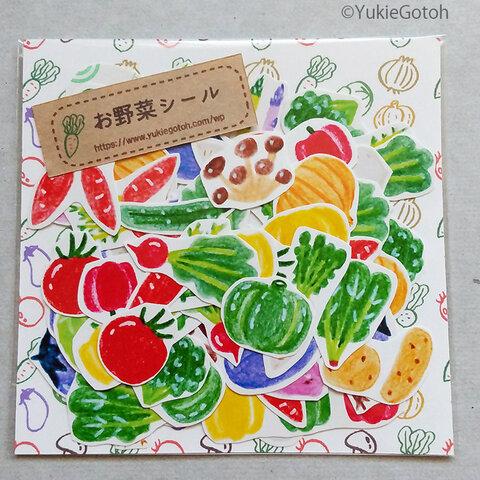 【新作】お野菜シール