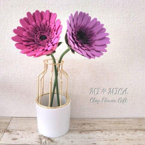 クレイの本格ガーベラ2本セット*クレイフラワー*紫×ホットピンク*秋色*北欧スタイル*北欧インテリア