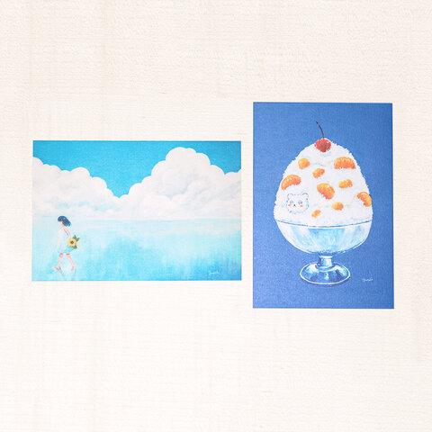 夏のポストカード*Bセット 2枚