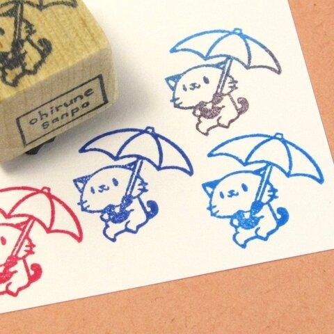 傘を差すネコ・ゴム版はんこ