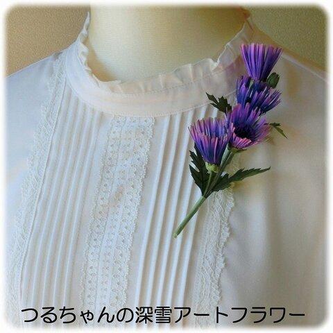 あざみ菊のコサージュ(紫)A