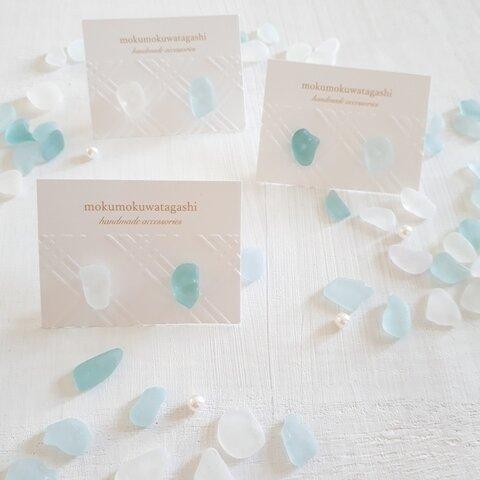 涼しげシーグラスの小粒ピアス/イヤリング *梅雨 海 マリン ブルー シンプル*