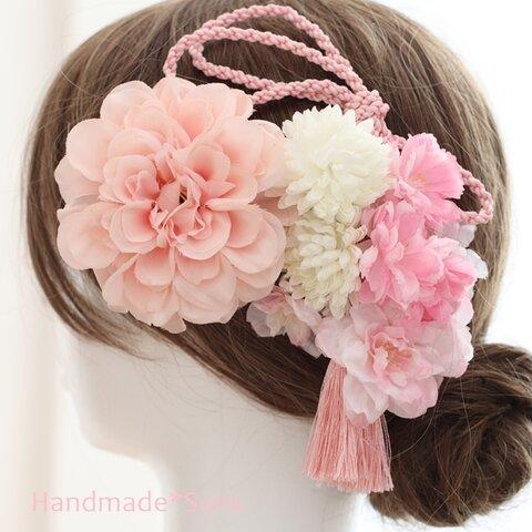 【成人式髪飾り】桜とダリアとマム髪飾り☆ヘッドパーツ☆ヘッドドレス☆髪飾り☆結婚式髪飾り