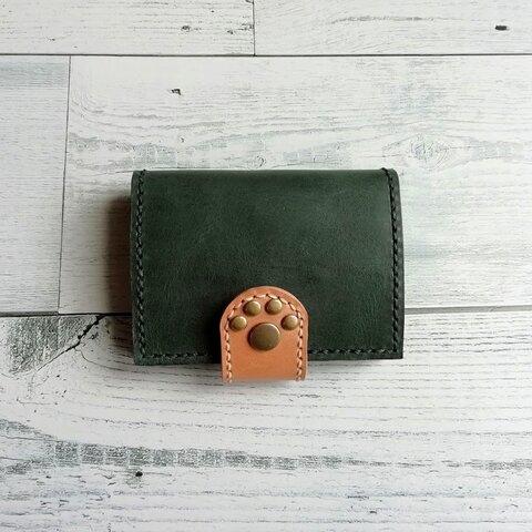 肉球ミニ財布(グリーン)猫 小銭入れ カードケース レザーウォレット パスケース