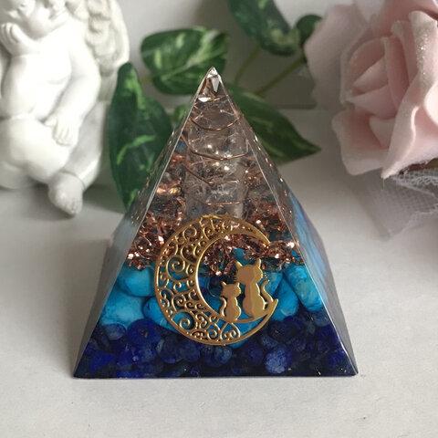 [月のパワーで幸運を掴まえる]ピラミッド型オルゴナイト☆ターコイズ&ラピスラズリ入り