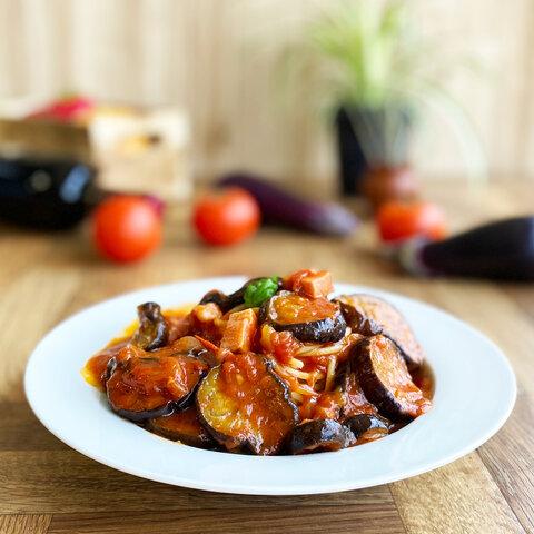 茄子とベーコンのトマトソース【パスタソース1.5人前】