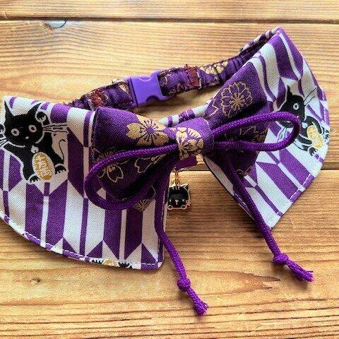 犬・猫の首輪 30~33 cocochanリボンチョーカー 現品のみ・お正月・パープル・矢絣と猫・姫