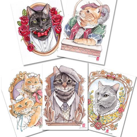 「猫の肖像」5枚ポストカードセット