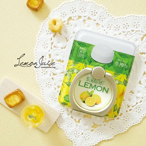 スマホリング【レモンジュース】名入れ可 レモネード