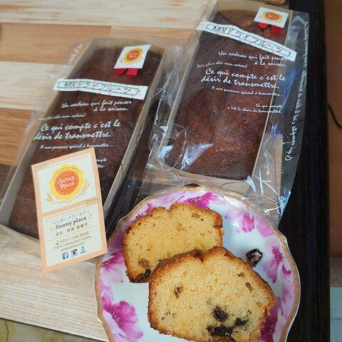 福利厚生特典♡MIXドライフルーツの大パウンドケーキ+クッキー2種