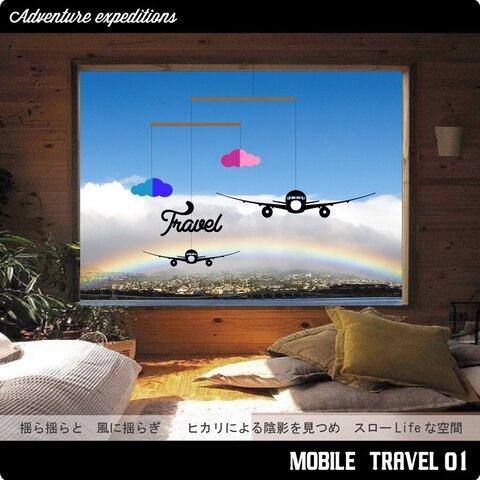 モビール(TRAVEL01)☆紙のオーナメント☆