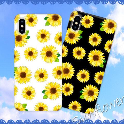 ひまわり ヒマワリ 向日葵 スマホケース ほぼ 全機種対応 iPhone Android 送料無料