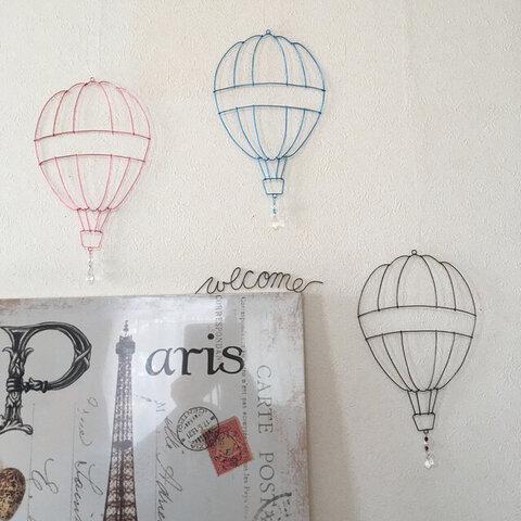 気球オーナメント🏔(各1個)(送料込み)