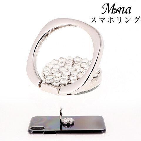 スマホリング スマホスタンド 携帯雑貨 アクセサリー スマホ ハードケース 指はめ リングストラップ クリスタル ring-01