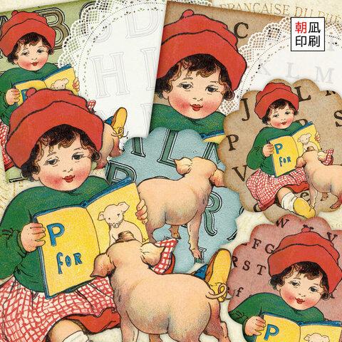 ピギーと赤い帽子の女の子のミニコラージュセット (ノーカット・コラージュシート)