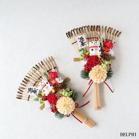 ミニ縁起熊手(迎春・招き猫)【アーティフィシャルフラワー】お正月飾り 和風アレンジ 冬支度  迎春 縁起物 お年賀 ギフト