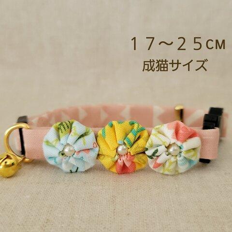 猫の首輪/Mサイズ(17~25cm)◆現品のみ