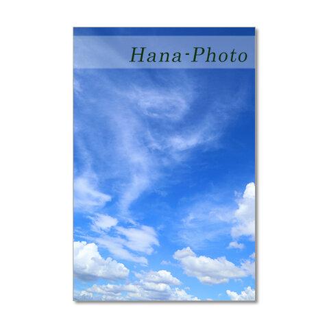 1482) 大好きな青い空  自然のデザイン ポストカード5枚組