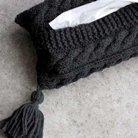 【手編みキット】 ケーブル模様のティッシュカバー / Black