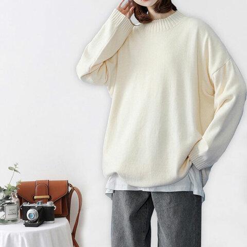 セーター ニット  ニットトップス  冬 ファッション おしゃれ 大人かわいい お洒落 レディース 通学 通勤