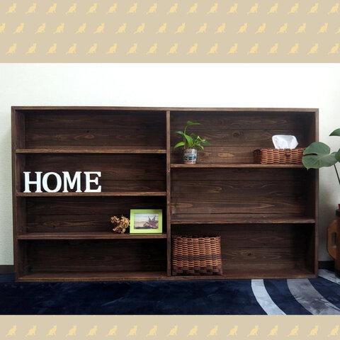 収納棚 本棚  キッチン収納 木製家具