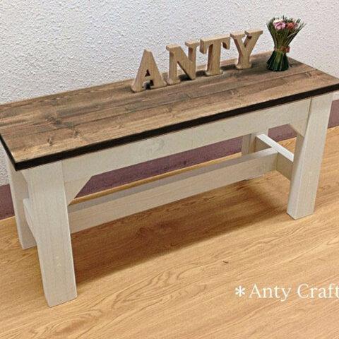 ハンドメイド 木製ベンチチェア 幅70cm UN/W 完成品