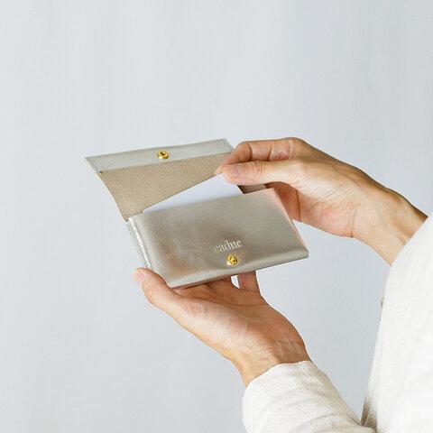 カードケース・シルバー(イタリア産牛革 箔押し) コインケース・小物入れにも使えます