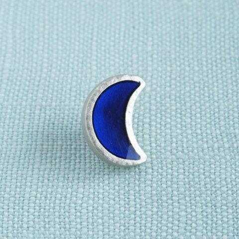 12mm 月のボタン ブルー×シルバー (2個) フランス製